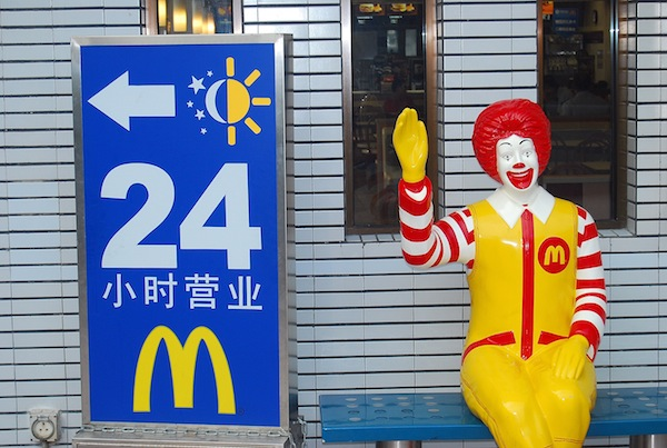 McDonald's.