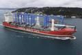 Hansa Heavy Lift Kobe.