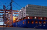 CSAV container ship