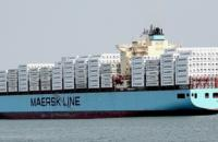 Maersk Line reefer India.
