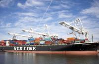 An NYK Line ship.