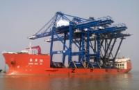 Port Freeport's new cranes are on their way from Shanghai.
