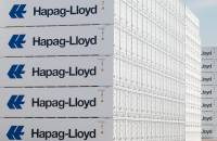 Hapag-Lloyd kicks off online reefer program