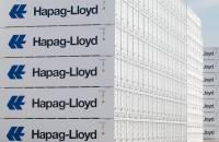 Hapag-Lloyd kicks off online reefer program