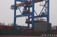 Unifeeder at Hamburg
