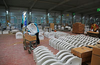 A factory in China.
