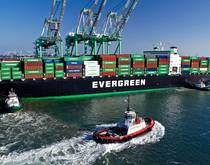 An Evergreen ship.