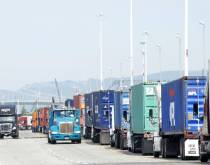 Port of Oakland,