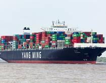 A Yang Ming ship.
