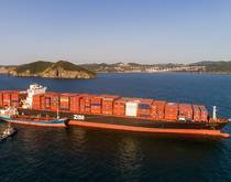 A ZIM container ship.