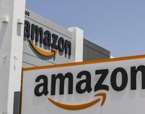 An Amazon center.
