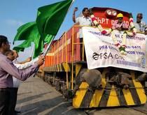 Chennai Port rail.