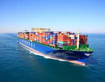 An HMM ship.