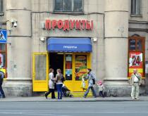 food store in Russia