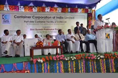 Officials inaugurate the new rail facility at Krishnapatnam Port, which is the latest sign of growing interest in the port by shippers and transportation companies.