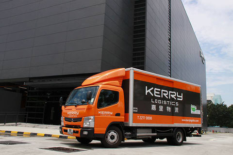 The first half could have been worse for Kerry Logistics, where an ongoing expansion in growing Asian markets helped to offset weak global demand.