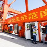 China's ports.