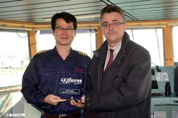Le Havre Welcomes First Call of Glovis Ro-Ro Ship | JOC com